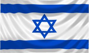 Israeli Flag 500X300