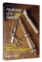 Book Anatomy of a Search