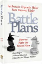 Book Battle Plans