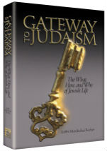 Book Gateway to Judaism
