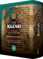 Book Kuzari