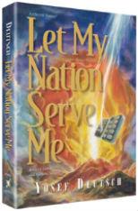 Book Let My Nation Serve