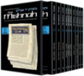 Book Mishnah Sanhedrin