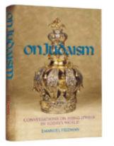 Book On Judaism
