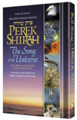 Book Perek Shirah