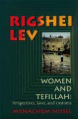 Book Rigshei Lev