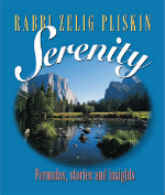 Book Serenity