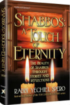 Book - Shabbos - A Touch of Eternity