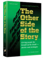 Book The Other Side of the Story