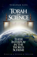 Book Torah and Science