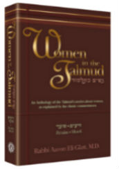 Book Women in the Talmud
