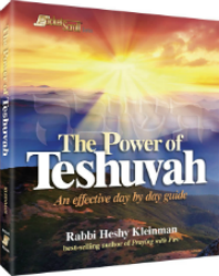 Book the Power of Teshuvah