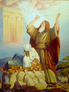 akeidas Yitzchak