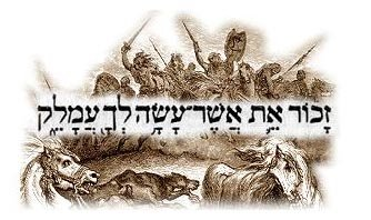 How can we Understand the Commandment to Wipe Out Amalek?
