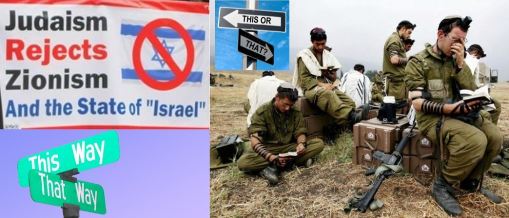 this or that Zionism